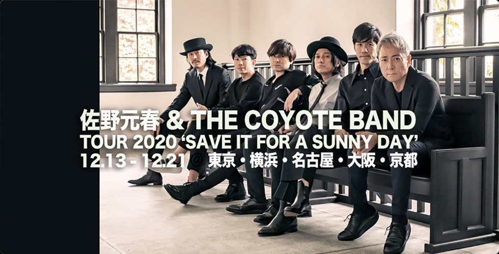 佐野元春 & THE COYOTE BAND TOUR 2020「Save It for a Sunny Day」